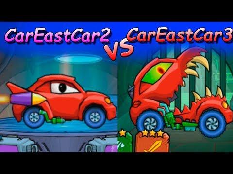Сравнение CarEastCar2 vs CarEastCar3 | Хищные машины 2 и Хищные машины3 \ игра про машинки