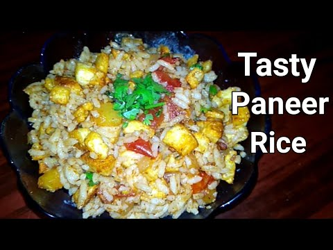 Paneer Rice in telugu | How to prepare paneer rice |