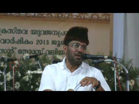 Speech By Abdul Samad Samadani At Ocym Kottayam Diocese Annual Conference 2013 video