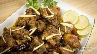 আচারি ভুনা মাংস   Bangladeshi Achari Bhuna Mangsher Recipe