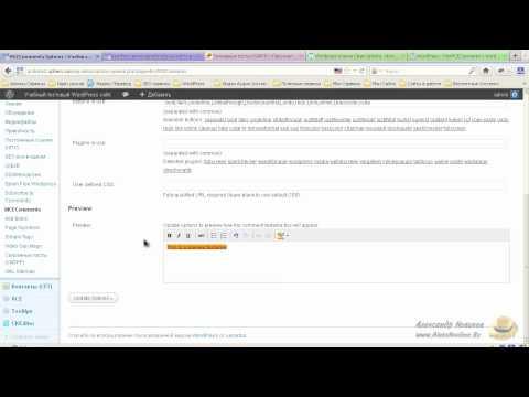 free-redaktor-comments.mp4