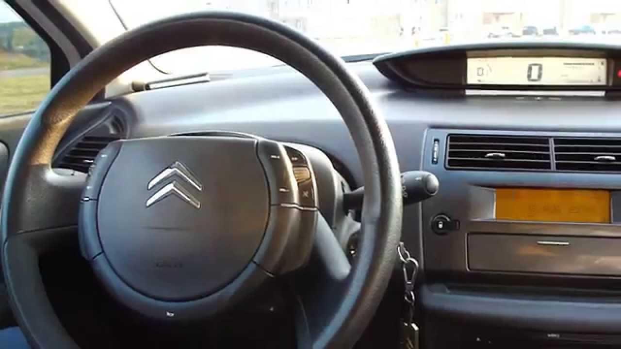 Большой тест-драйв (видеоверсия): Citroen C4 - YouTube