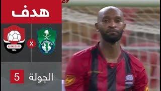 هدف الرائد الثالث ضد الأهلي (شيكابالا) في الجولة ال5 من الدوري السعودي للمحترفين