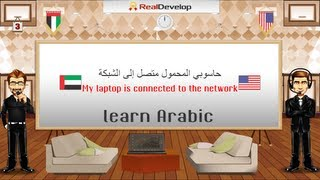 Arabic language tutorial 3 learn Arabic vocabulary