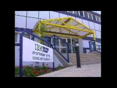 ISRAEL BUSINESS YOUTUBE VIDEOS