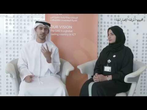Women in UAE telecom sector