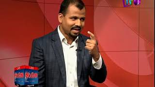 Maayima TV1 18th August 2019
