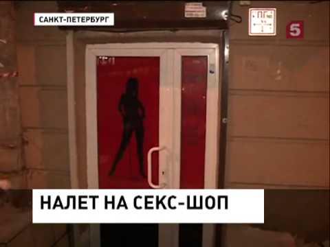 Русское секс видео ограбление 127