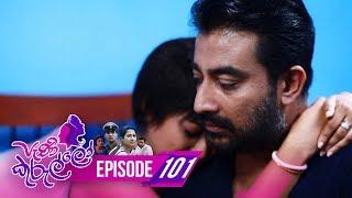 Peni Kurullo | Episode 101 - (2019-11-21) | ITN
