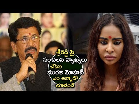 MP Murali Mohan Responds On Actress Sri Reddy Issue || Navachanakya News