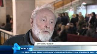 """В Москве простились с автором мультфильма """"Жил был пес"""""""