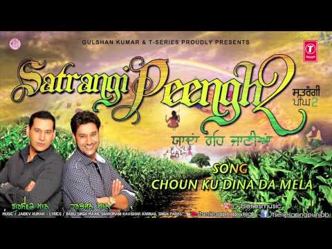 Watch Harbhajan Mann New Song Choun Ku - Dina Da Mela || Satrangi Peengh 2