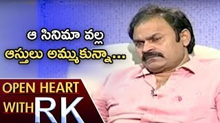 Actor Nagababu Talks About Orange Movie Losses And Financial Problems | Open Heart With RK | ABN