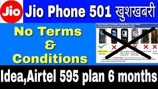 Jio Monsoon Hungama Offers | Jio Phone 501 खुशखबरी |  Jio Phone Exchange Offer Tearms & Conditions
