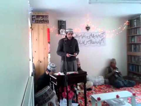 Hafiz Ahmed Raza Reciting Sada Tukre Muhammad Saw Ke video