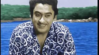O Maa Patito Paboni Gange Kishore Kumar  Bengali (INET BB)