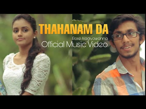 Thahanamda Hamuwanata - Rose Alagiyawanna New Sinhala Songs 2014 video