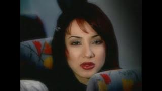 Сетора гурухи - Хайр энди