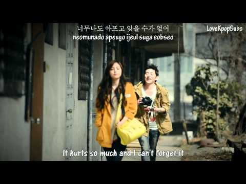 Huh Gak - A Person I Used To Love MV [English subs + Romanization + Hangul] HD