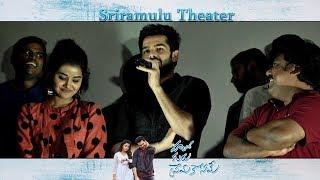 Hello Guru Prema Kosame team visits Sree Ramulu Theatre - Ram Pothineni, Anupama