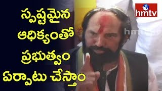 TPCC Chief Uttam Kumar Reddy Files Nomination  | hmtv