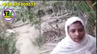 Please Share This Video Everyone Rohingya, March 29, 2020