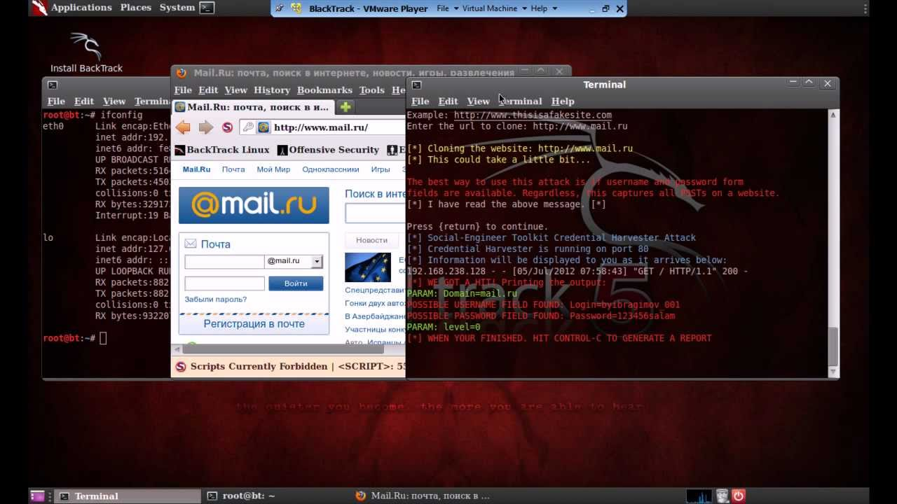Hack Mail.ru Взлом Почты Программа SQA , microsoft-security.blogspot.com!!.