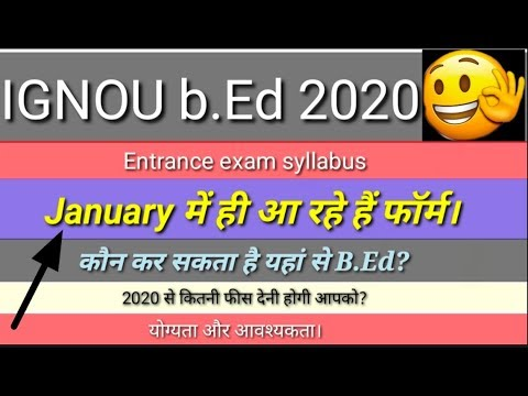 What is IGNOU b.ed || IGNOU B.ed 2020|| ignou b.ed online application form 2020