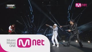 Download Lagu Dok2+BOBBY+The Qquiett+Masta WU-연결고리(YGGR)+이리와봐(COME HERE) at 2014 MAMA Gratis STAFABAND