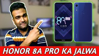 Honor 8a Pro | helio p35 | Launch Date ? Price 9999/-