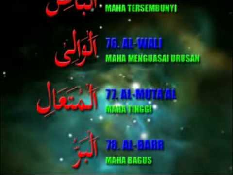 ESQ 165 Asma Ul Husna 99 Names of Allah