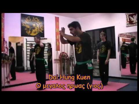 MARTIAL ARTS THE SHOW Episode 3 EAGLE CLAW Image 1
