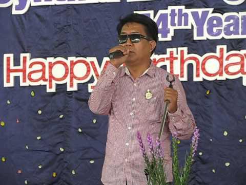 Dr Lun Swe