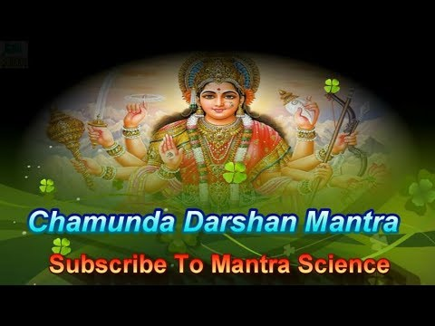 Chamunda Darshan Prapati Mantra video