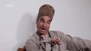 Shabake Khanda - Season 2 - Ep.53 - Fortune Tellers