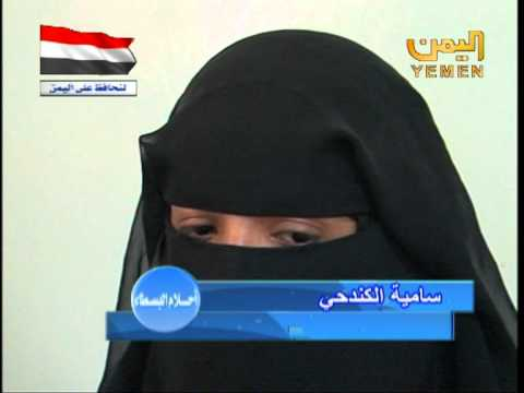 بنت يمنية تشتكي عن زوجها Yemeni girl complaining about her husband Music Videos