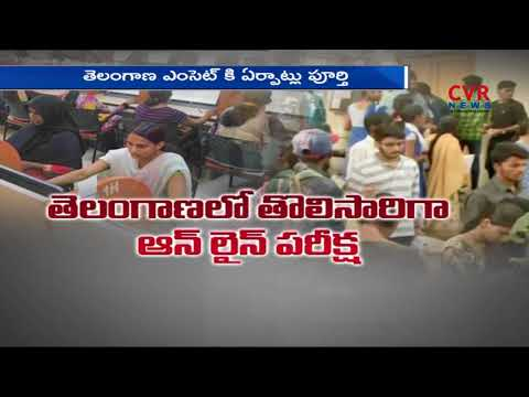 Huge Arrangements For Telangana Eamcet Online Exam | Special Story | CVR NEWS
