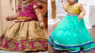 Kids Party Wear Traditional Dress Designs Catalogue | Baby Girls Lehenga Designs 2018/2019