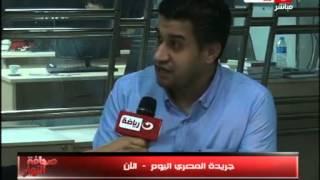 صحافة النهار | من جريدة المصرى اليوم واخر شروط عودة الدورى