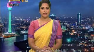 2020-10-07   Nethra TV Tamil News 7.00 pm