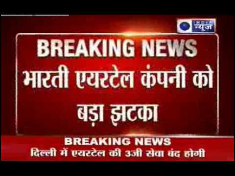 Latest India News: 3G Services Ban on Airtel