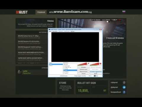 Запись и трансляция Rust с помощью OBS(Open Broadcaster Software).Убираем черный экран.