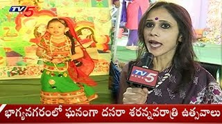 Dussehra Celebrations in Aparna Sarovar Gated Community | Hyderabad