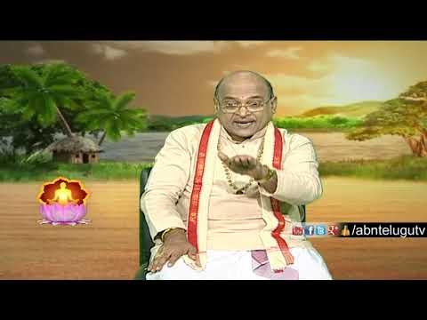 Garikapati Narasimha Rao About mother's love  | NavaJeevanaVedam |  ABN Telugu