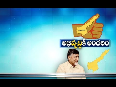 State Achieves 11.15% Growth in Second Quarter | CM Chandrababu
