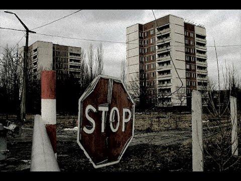5 ГОРОДОВ - ПРИЗРАКОВ