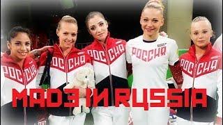 Team Russia ★Made in Russia★