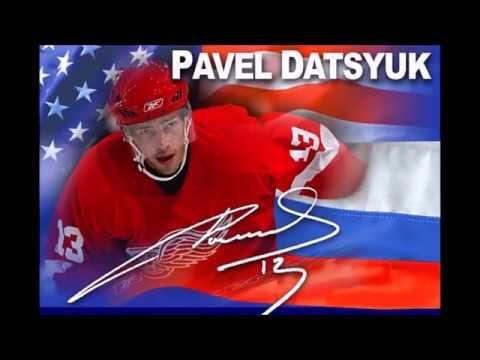 Павел Дацюк(Pavel Datsyuk)-«Волшебник на льду» . Разрушитель защиты и нападения соперника...