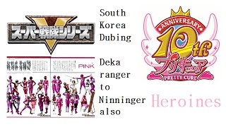 Super Sentai Pink sentai at Dekarager to Ninninger also Precure members of Korean Voice actresses
