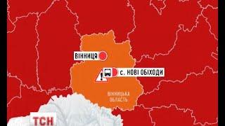На Вінниччині перекинувся пасажирський автобус - (видео)